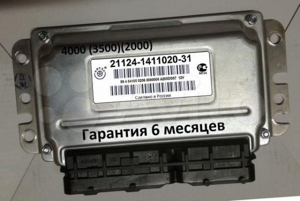 ЭБУ, мозги 21124-1411020-31 Купить в Казани