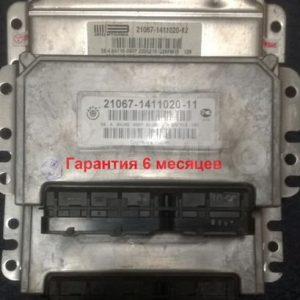 ЭБУ мозги 21067-1411020-11Купить в Казани