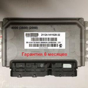 ЭБУ мозги 21124-1411020-32 Купить в Казани