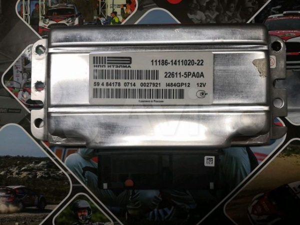 М74 Гранта 11186-1411020-22 I484GP12