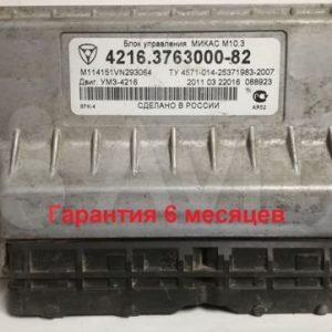 ЭБУ, мозги 4216.3763000-82 Купить в Казани