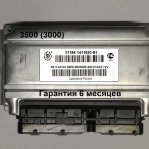 ЭБУ, мозги 11194-1411020-01 Купить в Казани