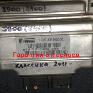 ЭБУ, мозги 21067-1411020-32 Купить в Казани